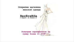 Разыгрываем сертификаты на 18 000 рублей в инстаграме