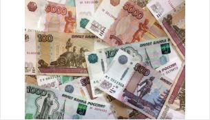 Бердчане похитили 14 тыс. рублей