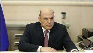 Михаил Мишустин предложил обеспечить медикам досрочный выход на пенсию