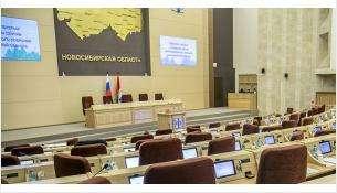 Первая сессия Заксобрания седьмого созыва 25 сентября пройдет в Новосибирске