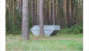 Такие контейнеры стояли в лесу