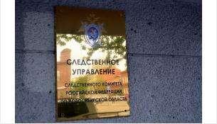 Москва контролирует ход расследования резонансного дела
