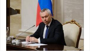 Андрей Травников заслушал отчёт о решении проблемы