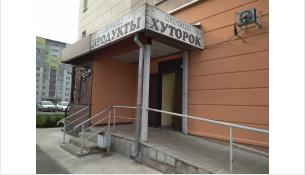 Проверили эпидрежим в дни COVID-19 в магазинах «Хуторок» и «Бриз» в Бердске