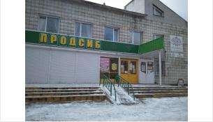"""Магазин """"Продсиб"""" прошёл проверку без замечаний"""
