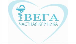 Клиника «Вега» примет на работу медицинскую сестру процедурного кабинета