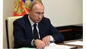 Владимир Путин поручил выделить дополнительное финансирование