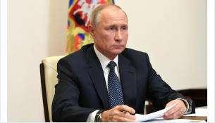 Налоговую реформу Путин анонсировал ещё весной