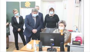 Чиновники проверили организацию дистанционного обучения