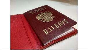 Изменился регламент получения паспорта гражданина РФ