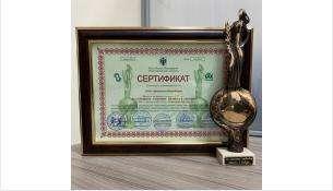 Бердская фирма «Здравмедтех-Новосибирск» получила награду