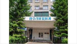 Отдел МВД России по г. Бердску находится по адресу: ул. Пушкина, 35