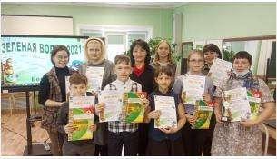 Победители конкурса Зелёная волна»