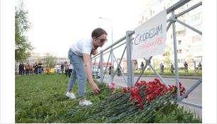 Мемориал у школы №175 в Казани