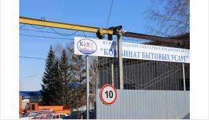 МУП КБУ - главное ресурсоснабжающее предприятие Бердска