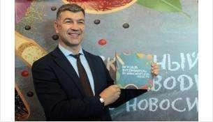 Андрей Гончаров презентовал кулинарный путеводитель