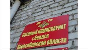 20 октября начнутся первые отправки в армию
