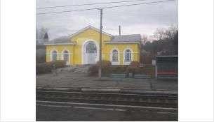 Так теперь выглядит вокзал в Речкуновке