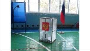Выборы состоялись в сентябре