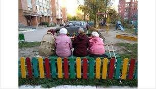 Бердские пенсионеры