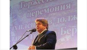 Евгений Шестернин