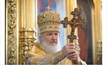 Пасхальное послание Патриарха Московского всея Руси Кирилла