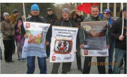 В Новосибирске прошёл митинг в защиту нравственности