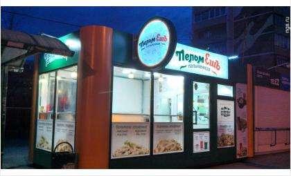 В Новосибирске заработала новая сеть быстрого питания «ПельмЕшъ»