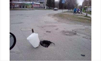 Провалилась дорога на перекресте улиц Лунная и Кр. Сибирь в Бердске