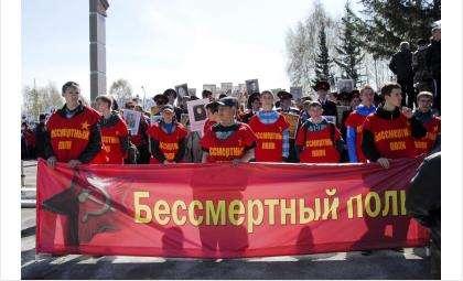 После салюта 9 мая жителей Бердска увезут на автобусах
