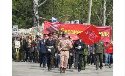 С Днем великой Победы, Бердск!