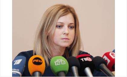 «Черный список» Евросоюза для России доведен до 61 человека