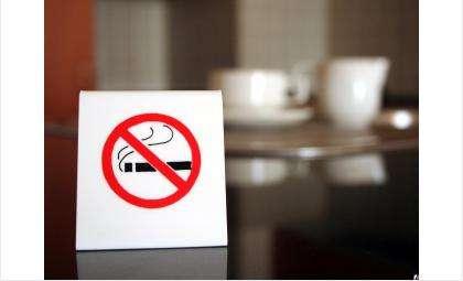 С 1 июня в РФ ужесточаются нормы закона об ограничении потребления табака