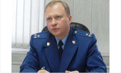Прокурор Бердска Александр Власов заработал за год 1,6 млн рублей
