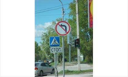 В Бердске изменилась схема движения транспорта
