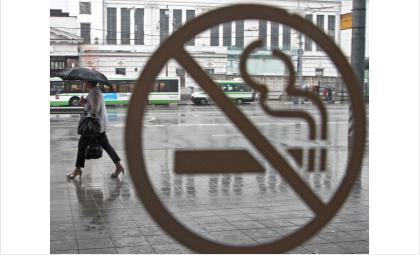С 1 июня запретят курить на остановочных платформах электричек