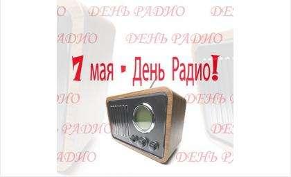 """С Днем радио всех, кто работал на """"Веге""""!"""