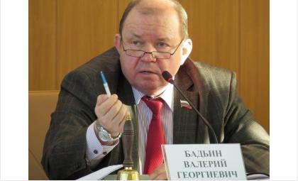 Бердск за 1,2 млн рублей купит «Tоyota Camry» для Совета депутатов