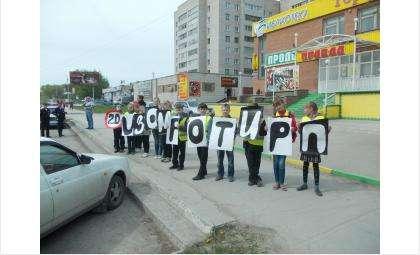 ГИБДД Бердска провела пропагандистскую акцию «Притормози!»