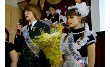 Последний звонок в Бердске: выпускники не попали в поле зрения полиции