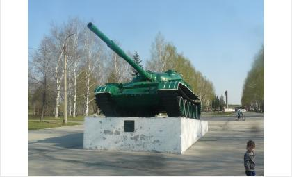 Танк у Мемориала Славы в Бердске. Нужна помощь