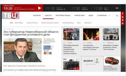 Уголовное дело против Юрченко, а фото - Городецкого!