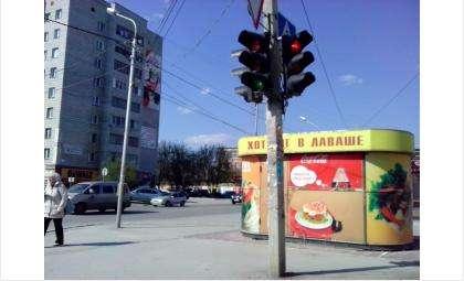 Дваждыкрасный светофор в Бердске