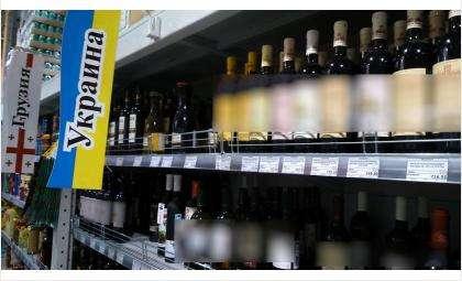 Винный прилавок в одном из бердских супермаркетов