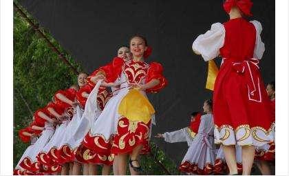 В День России в Бердске состоится концертная программа