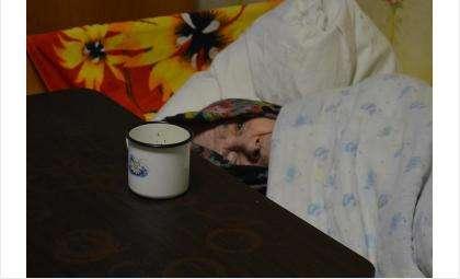 Одиноким старикам в домах престарелых нужна ваша весточка
