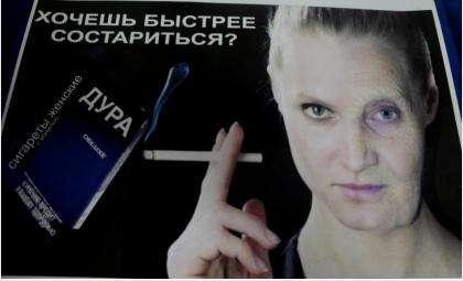 Бердчанам показывают детей, убитых сигаретами и алкоголем