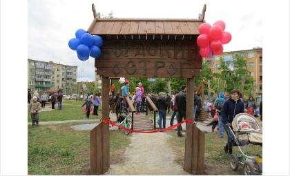 Большой детский городок построили в Микрорайоне Бердска на средства гранта и спонсоров