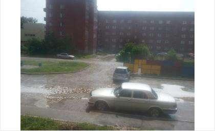 Дождь длился несколько минут