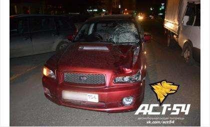 Форестер сбил пьяного пешехода, перебегавшего дорогу